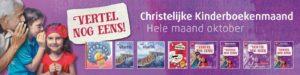 bannerkinderboekemaand